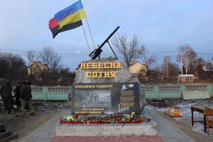 В Киеве на Байковом кладбище установили памятник актеру Богдану Ступке - Цензор.НЕТ 1501