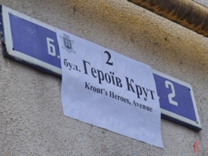 бульвар Героїв Сталінграду