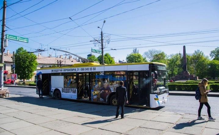 Картинки по запросу чернівці тролейбус 1