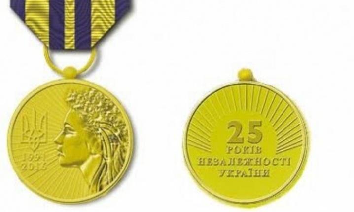картинка 25 років незалежності україни
