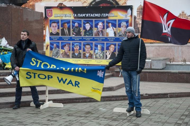 """У Чернівцях """"зупиняли Путіна"""""""