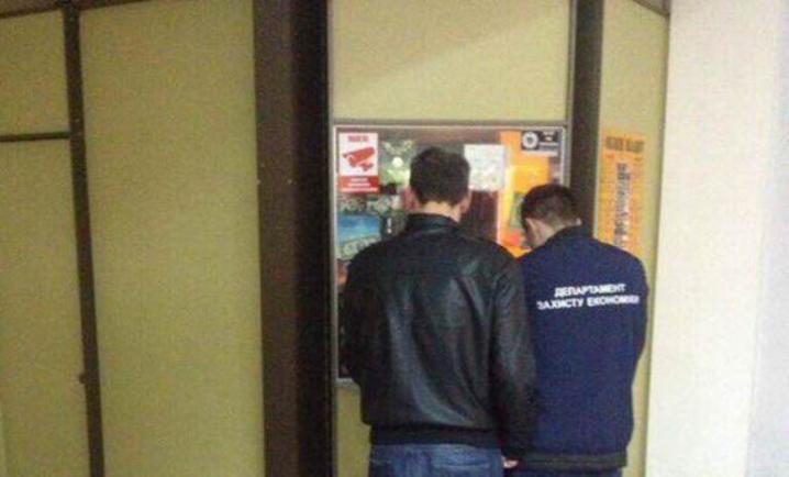 У центрі Чернівців викрили нелегальний обмінник
