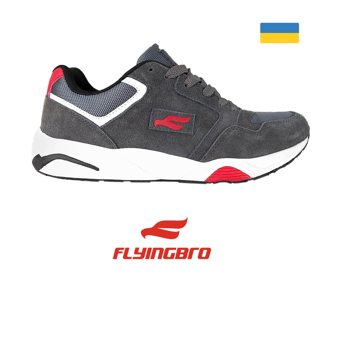 В Україні почали робити кросівки рівня Nike та Adidas » Чернівецький ... c6039a6c78d98