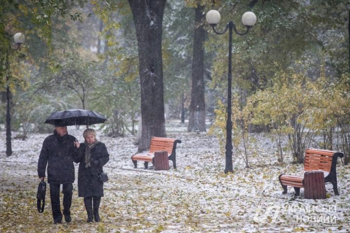 Упонеділок узахідних областях дощ тамокрий сніг,— синоптик