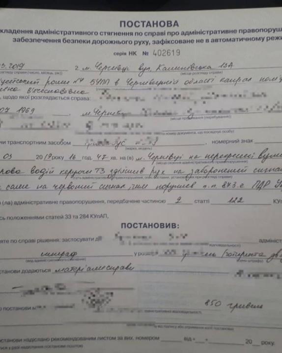 У Чернівцях патрульні винесли постанову на водія тролейбуса, який проїхав на червоне світло