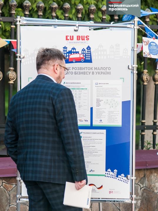 До Чернівців приїхав «Євробус»