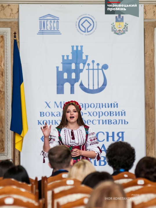 У Чернівцях стартував Міжнародний фестиваль «Хай пісня скликає друзів»