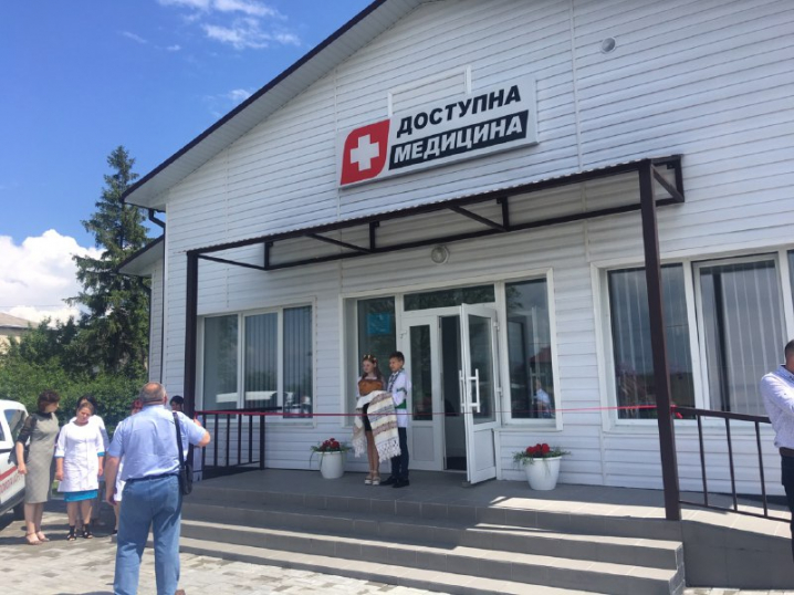 Менш ніж за пів року в Остриці звели сучасну амбулаторію