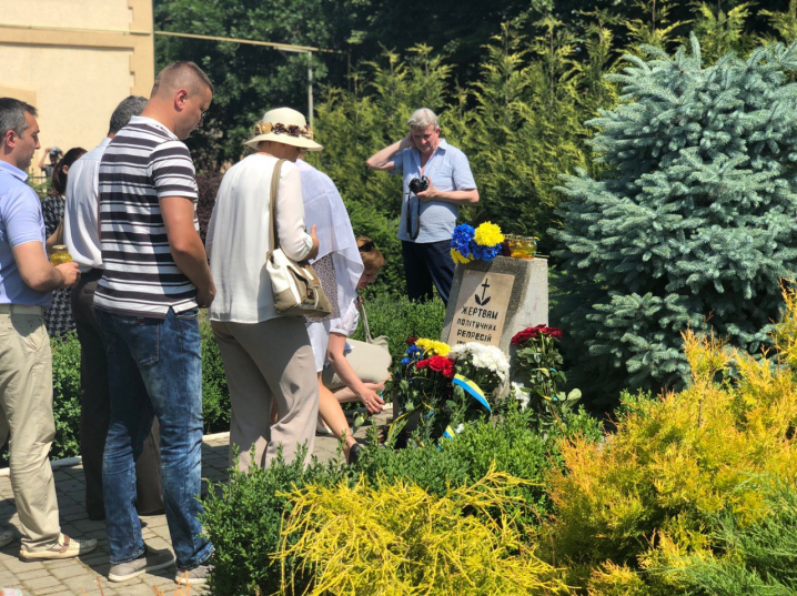 Сьогодні згадували буковинців, депортованих до Сибіру