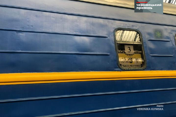 """Який потяг курсує у напрямку """"Чернівці – Львів""""  замість швидкісного дизельного?"""