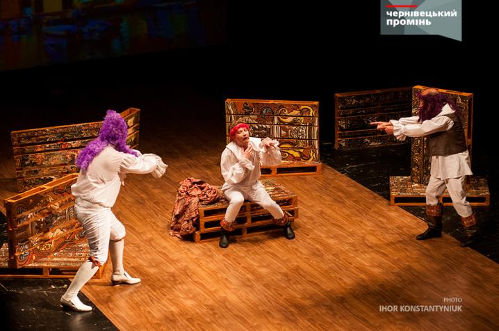 У Чернівецькому драмтеатрі прем'єра – вистава «Скапен-штукар»