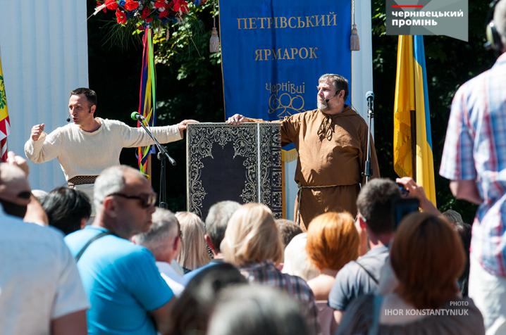 У Чернівцях урочисто відкрили Петрівський ярмарок