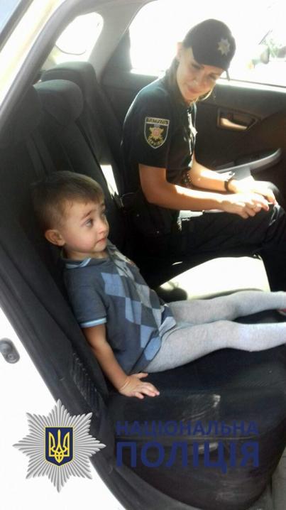 У Садгорі загубився трирічний хлопчик