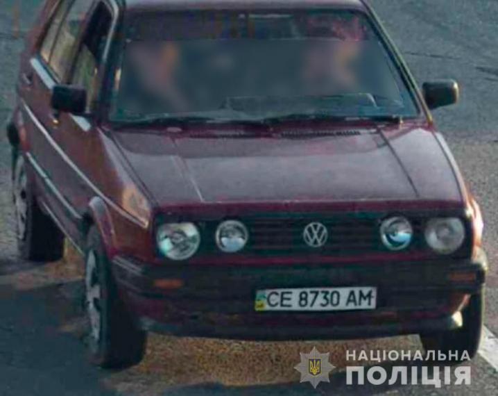 Поліція на Буковині шукає викрадений автомобіль