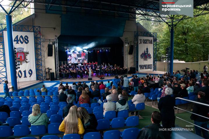 Як у Чернівцях розпочався музичний фестиваль «Червона рута–2019»