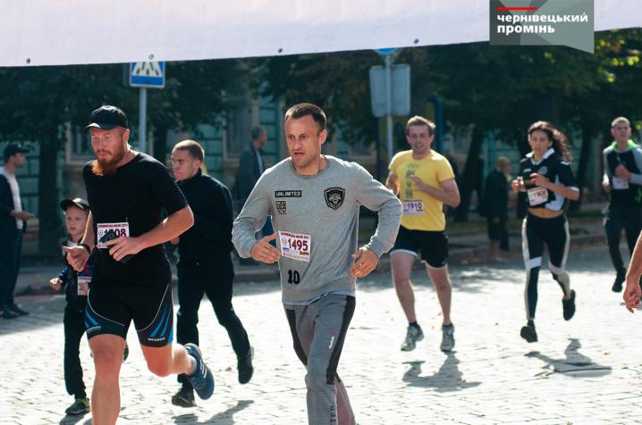 У Чернівцях бігали «Буковинську милю»