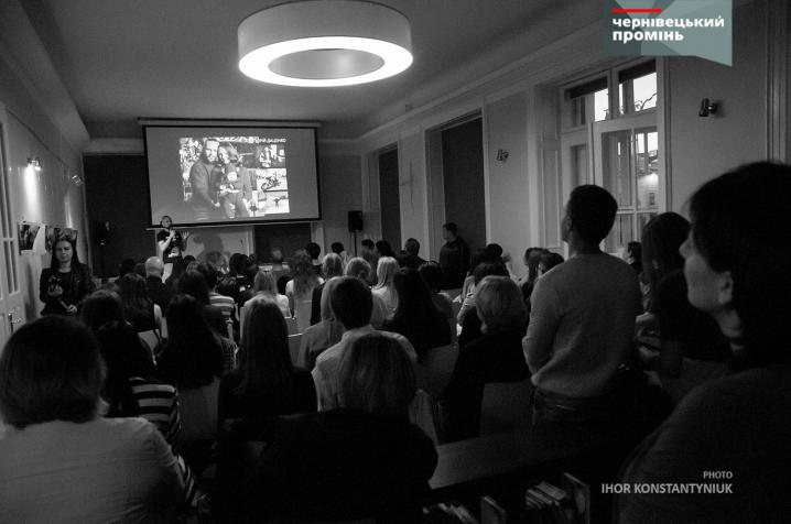 Макс Кідрук презентував у Чернівцях роман з доповненою реальністю