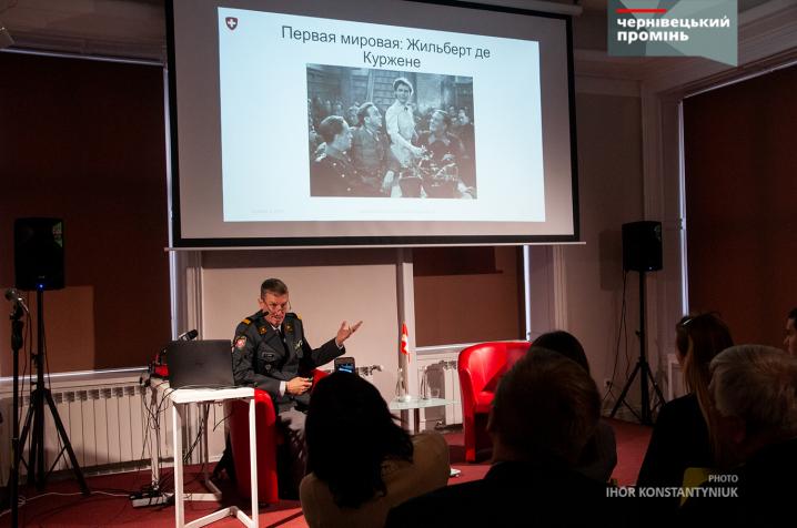 В медіа-центрі Belle Vue відбулася відкрита лекція військового аташе Швейцарської Конфедерації в Україні