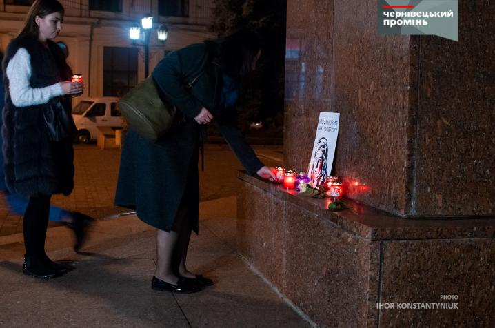 У Чернівцях вшановували пам'ять загиблої активістки Катерини Гандзюк