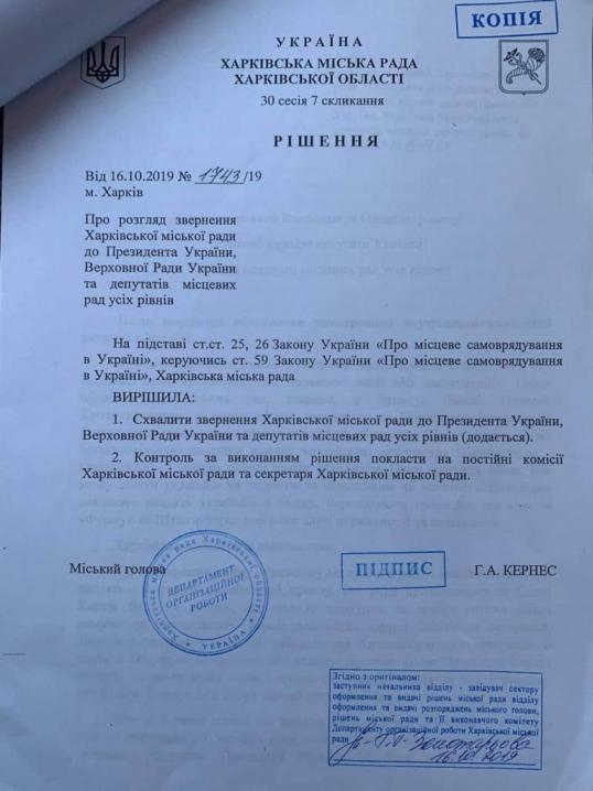 Мер Харкова просить Каспрука підтримати мирне врегулювання на Сході