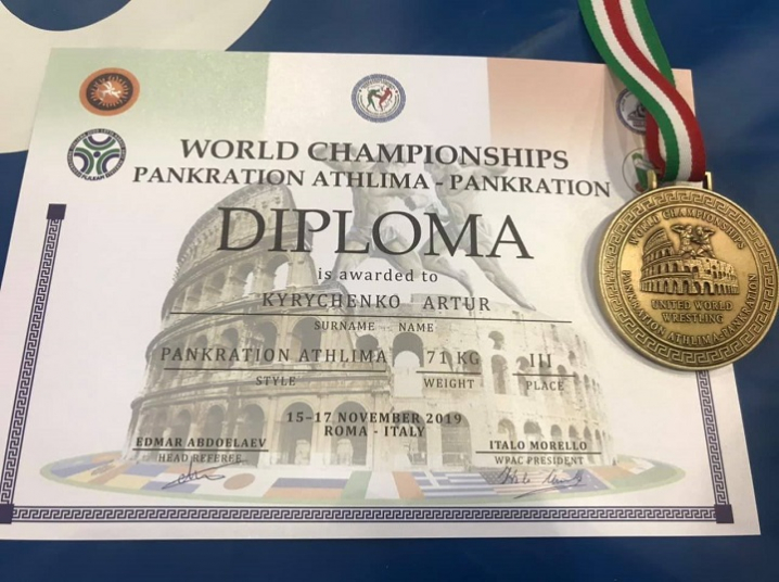 Юний чернівчанин Марк  Тарицану став чемпіоном світу з панкратіону