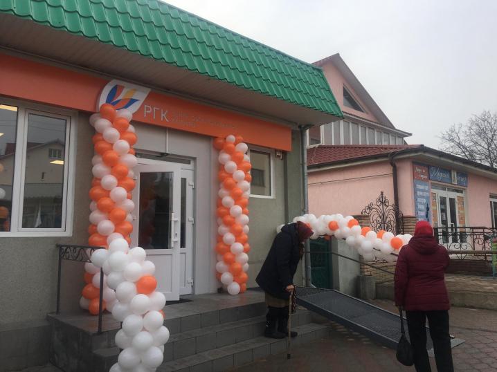 """У Сокирянах відкрили новий Центр обслуговування клієнтів  """"Чернівцігаз"""""""