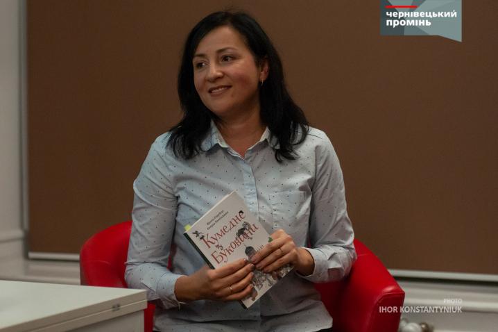 Студенти ЧНУ презентували книжку про Чернівці та чернівчан початку ХХ ст.