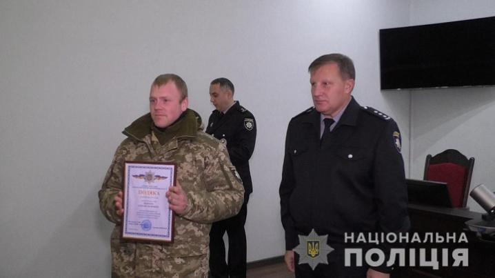 Після двох місяців служби  20 правоохоронців повернулися з Луганщини