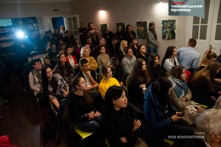 У Чернівцях презентували книгу, присвячену українській національній ідеї