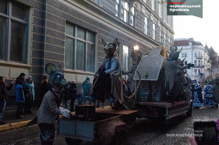 Карнавальна хода у Чернівцях: Маланка 2020