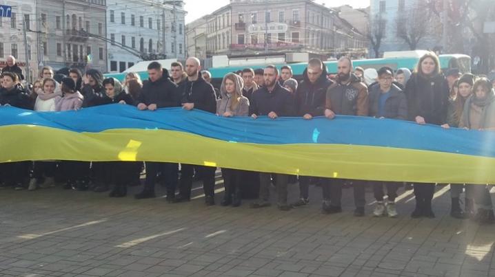 У Чернівцях до Дня Соборності України утворили ланцюг єдності