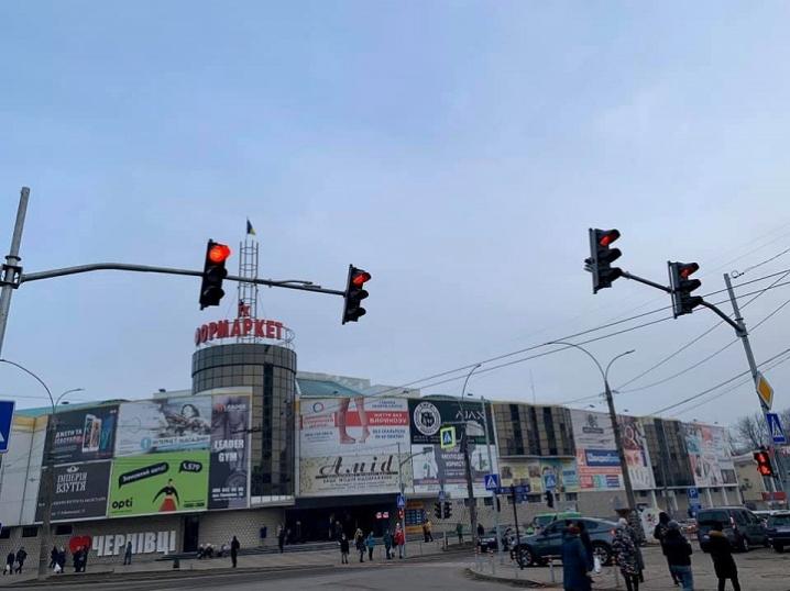 На Проспекті Незалежності запрацювали нові світлофори