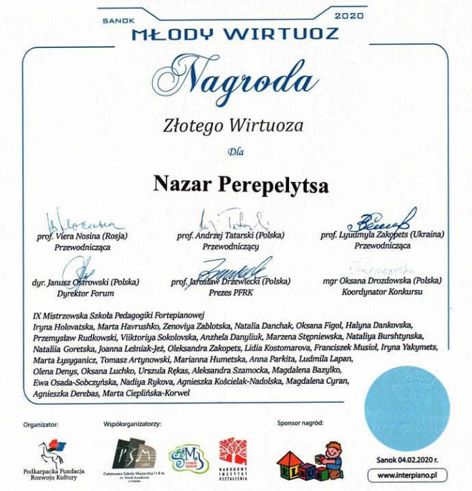 Піаніст з Буковини отримав звання «Золотий віртуоз» на міжнародному конкурсі