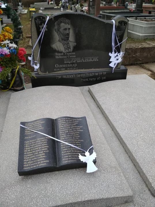 У Чернівцях пройшла тиха акція «Ангели пам'яті»
