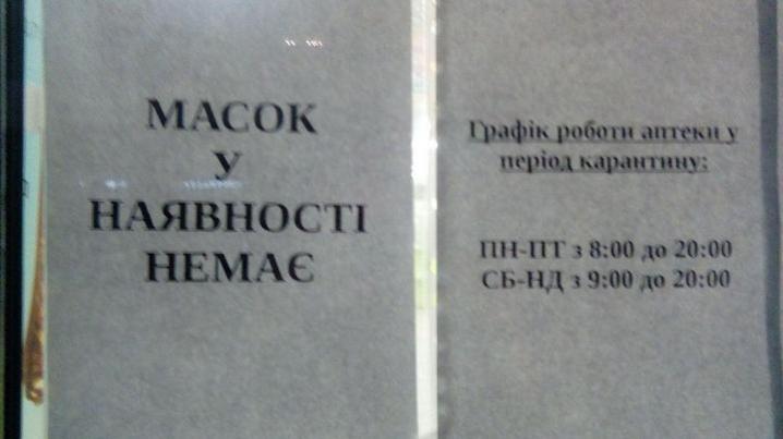 Каспрук розпочав виборчу кампанію: у місті роздають медичні маски від імені мера