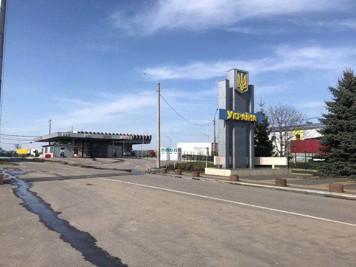 Як працюють пункти пропуску на українсько-румунському кордоні в умовах карантину