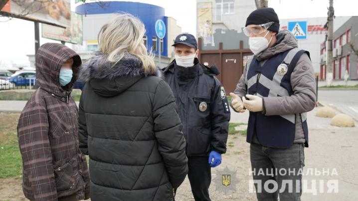 На Буковині перевіряють дотримання неповнолітніми карантину