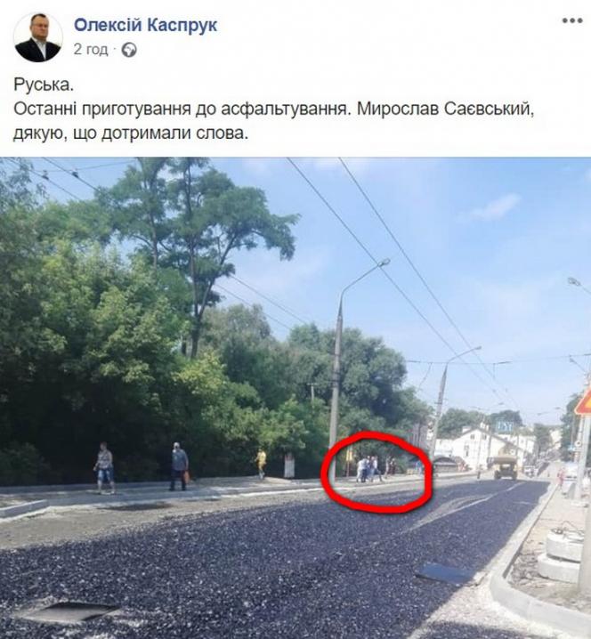 Каспрук виставив фото, як Продан та Бешлей в неділю активізовують роботу з ремонту Руської
