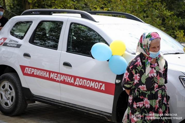 На Герцаївщині капітально відремонтували амбулаторію