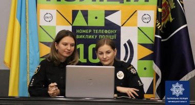 На Буковині офіцери поліції проводять уроки з учнями в онлайн-режимі