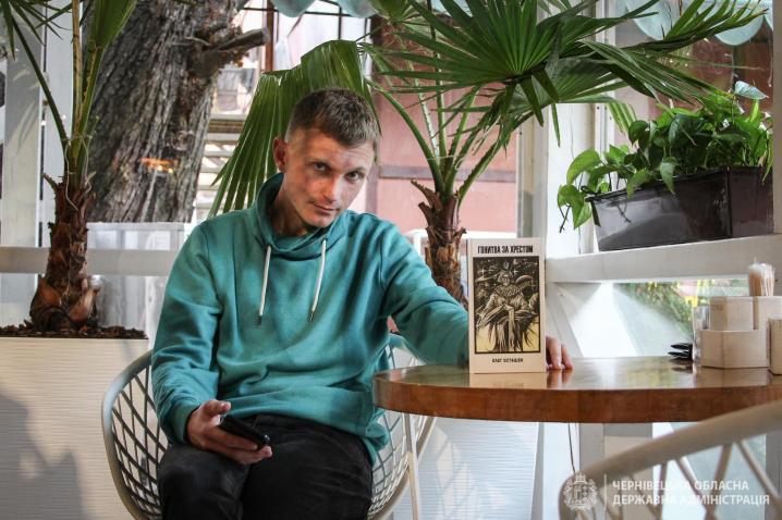 У Чернівцях провели літературний ланч, присвячений 100-річчю від дня народження Пауля Целана
