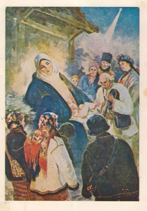 На листівці з колекції художнього музею Чернівців зображене Різдво Христове Миколи Івасюка