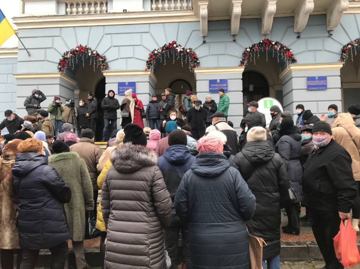 Чернівчани вийшли на протест проти локдауну