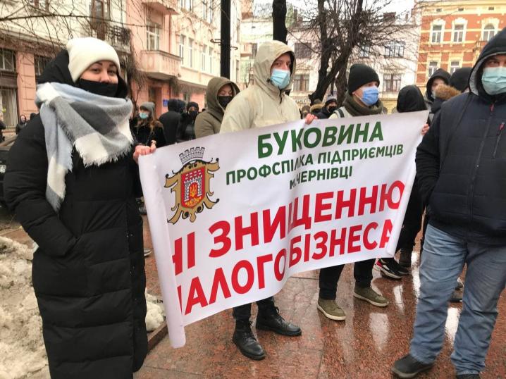 """Підприємці Буковини вийшли на акцію протесту через обмеження """"червоної зони"""""""
