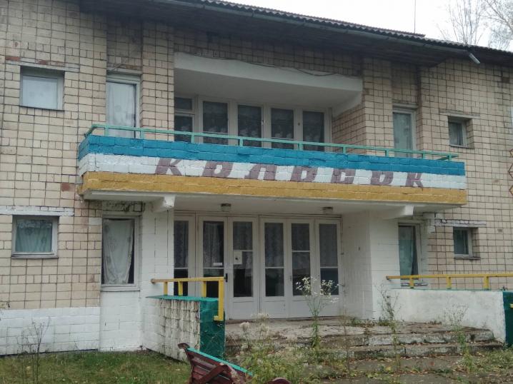 Два відпочинкові комплекси на Буковині виставили на аукціон