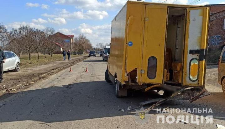 ДТП на вулиці Комунальників: у поліції розповіли подробиці