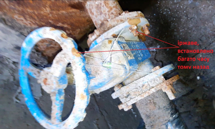 У Чернівцях під час будівництва  до багатоповерхівки незаконно підключили водопостачання