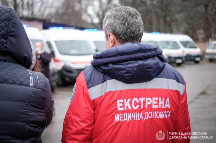 8 нових карет «швидкої» отримав Чернівецький обласний центр екстреної медичної допомоги та медицини катастроф