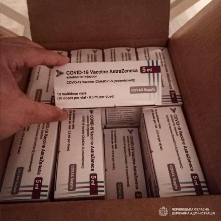 На Буковину прибула партія вакцини AstraZeneca-SKBio проти COVID-19: кого нею щеплюватимуть