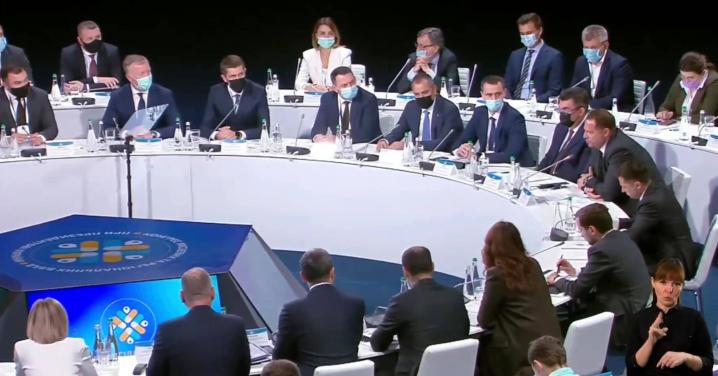Сергія Осачука обрали заступником голови Палати регіонів Конгресу при Президентові Україні